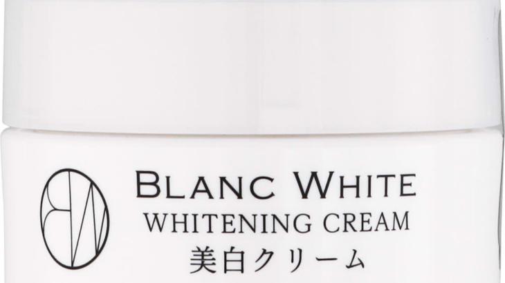 本気で美白したい人に『BLANC  WHITE』体感レビュー