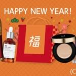 ≪新年2020≫MISSHAが新春初売り福袋セールを実施!絶対見逃せない♡