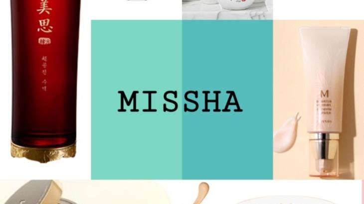 "【MISSHA/ミシャ】""半期に一度!"" WINTER BIG SALE 2020 開催中《MAX50%オフ☆》"
